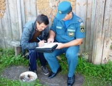 Сотрудники ГУ МЧС России по Марий Эл переведены на усиленный режим работы
