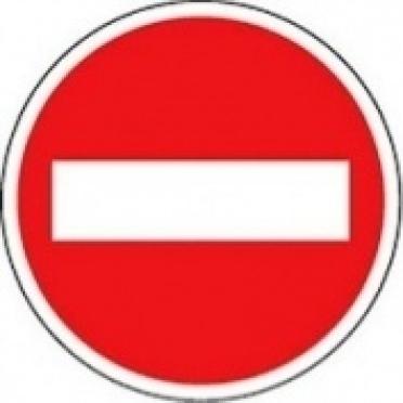 На «Пеледыш Пайрем» в Йошкар-Оле перекроют дороги