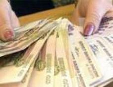 Экономическая ситуация в Марий Эл продолжает стабилизироваться