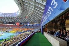 Легкоатлетка из Марий Эл показала на мировом первенстве лишь 22 результат
