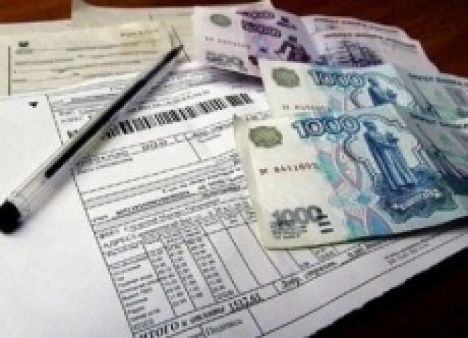 В квитанции ЖКХ внесены корректировки