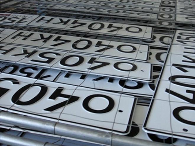 «Престижные» автомобильные номера уйдут с молотка