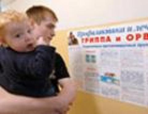 В Марий Эл заболеваемость по гриппу и ОРВИ вышла на пороговый уровень
