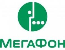 «Почта России» остается в МегаФоне
