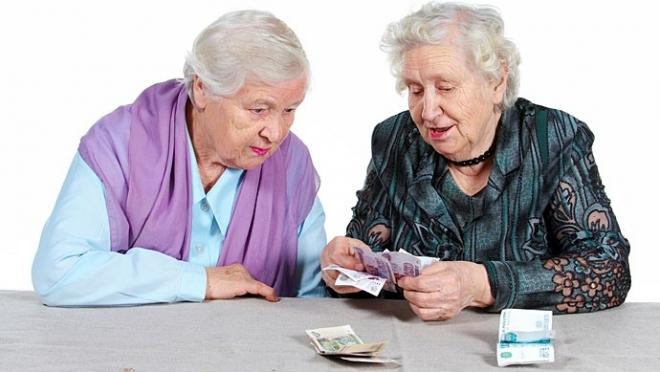 Более 17 тысяч пенсионеров республики получат прибавку к пенсии в апреле