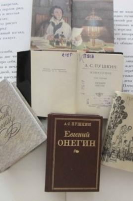 Пушкиниана в миниатюрных изданиях постер