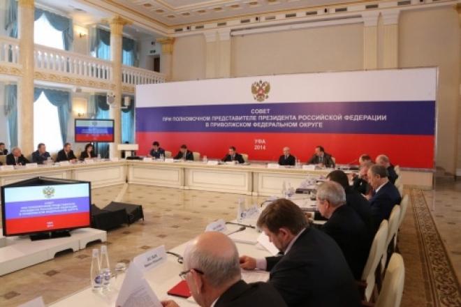 На Совете ПФО рассмотрели основные проблемы в сфере экологической безопасности и охраны природы