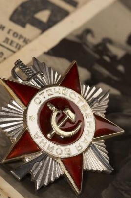 Памяти героев… Правда о войне постер