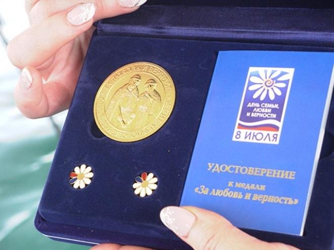 Восемь йошкар-олинских супружеских пар наградят медалью «За любовь и верность»