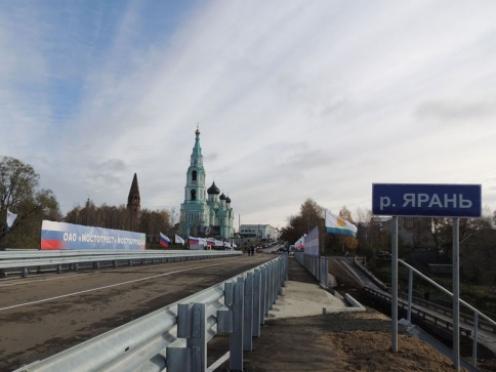 Водители из Марий Эл, проезжая через соседний Яранск, не будут стоять в пробке