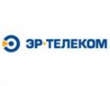 «ЭР-Телеком» вводит новые тарифы