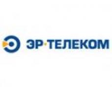 20 тысяч жителей Йошкар-Олы выбрали «Дом.ru»