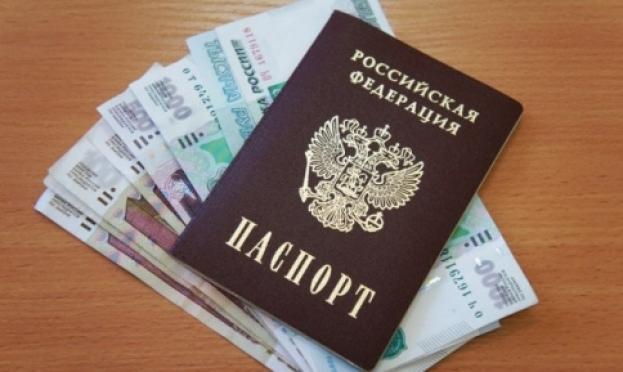 Молодой человек купил цифровой фотоаппарат в кредит по чужому паспорту