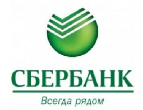 В Татарстане торжественно открылся новый офис формата «Сбербанк1»