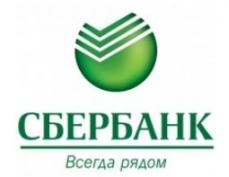 Сбербанк повышает проценты по вкладам и сберегательным сертификатам