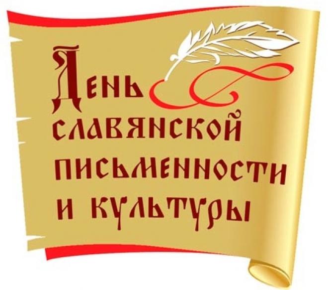 Сотрудники МариМедиа о трудностях русского языка