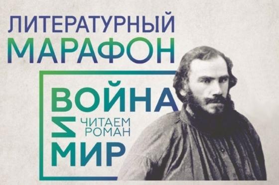 Дмитрий Медведев прочтет отрывок из четвертого тома «Войны и мира»