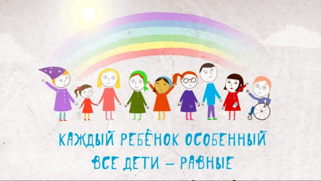 В Йошкар-Оле открылся Центр для занятий с особенными детьми