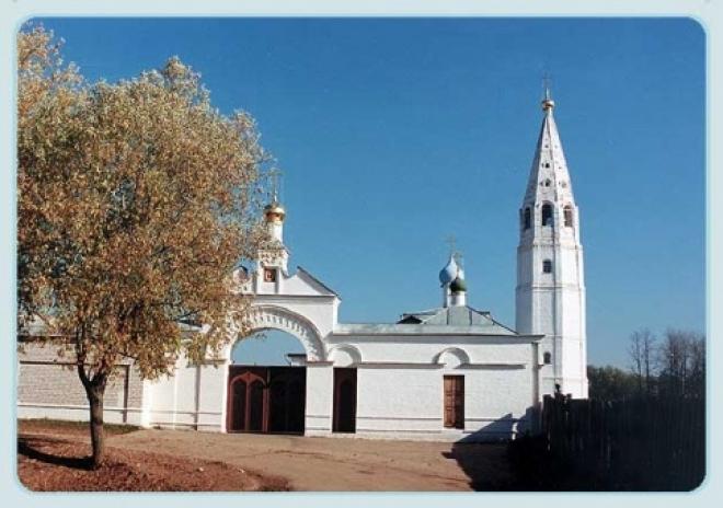 Священнослужители Марий Эл собрались на ежегодное епархиальное собрание