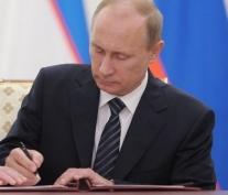 Владимир Путин подписал антипиратский закон