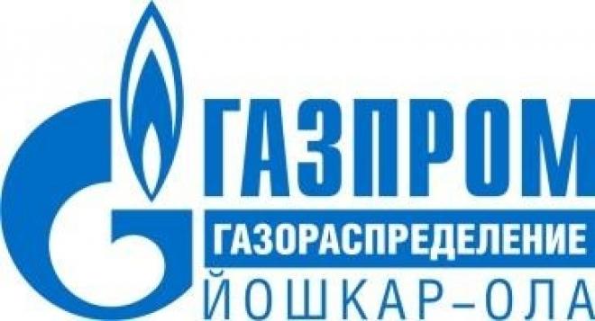 «Газпром» внес вклад в благоустройство и чистоту родной Йошкар-Олы