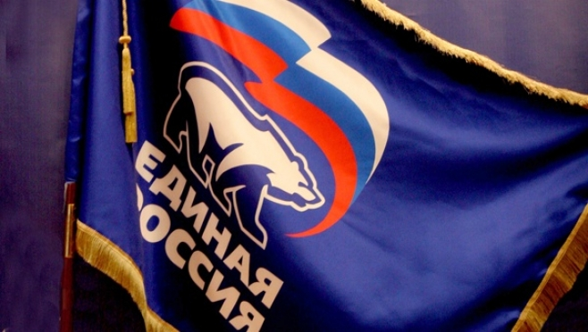 «Единая Россия» определилась с участниками предварительного голосования
