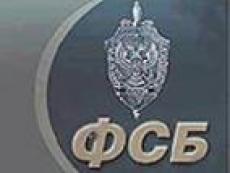 Оперативный штаб УФСБ России по Республике Марий Эл подвел итоги года