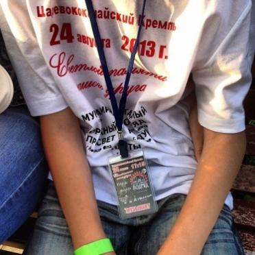 Четверо юных жителей Йошкар-Олы стали на несколько минут солистами питерской группы «Бригадный Подряд»