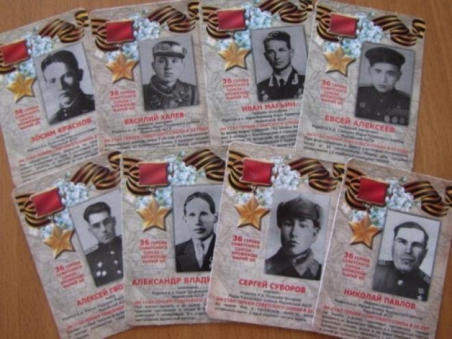 Выпущены карманные календари с именами героев Марий Эл