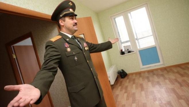Военным решили понизить ипотечную ставку