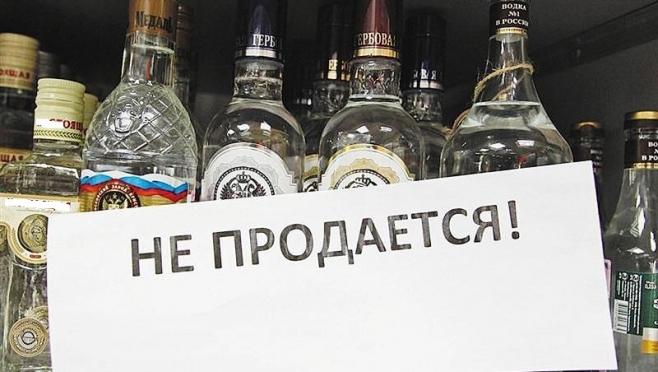 С 1 апреля в Марий Эл вступает в силу новый антиалкогольный закон