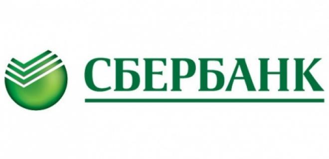 Журнал Global Finance признал Сбербанк Онлайн лучшим розничным интернет-банком в России