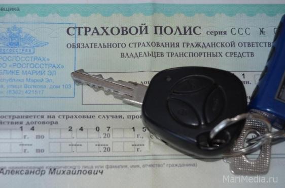 Российский союз страховщиков предложил десятикратно увеличить штраф за отсутствие полиса ОСАГО