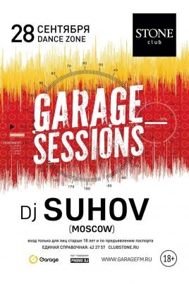 Легенда клубной сцены Dj Suhov постер