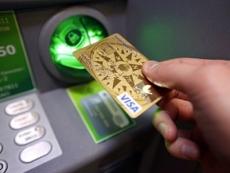 За сутки с банковских карт йошкаролинцев украли 55 тысяч рублей