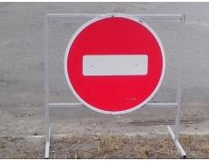 В Сомбатхее на две недели закроют движение по улице Петрова