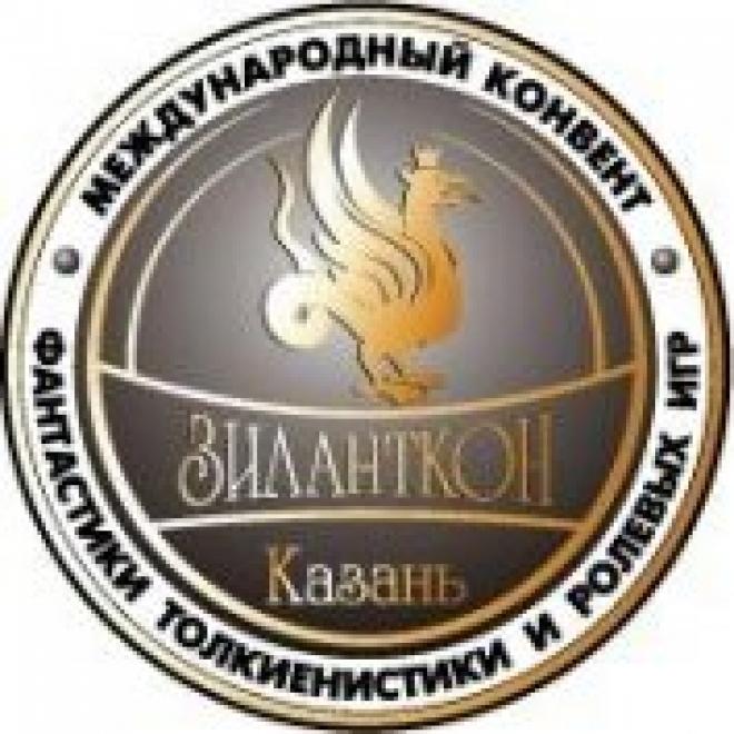 Жителей Марий Эл приглашают на ролевые игры в Казань
