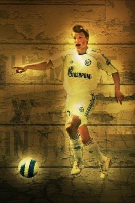 Первенства Республики Марий Эл по футболу 2013 года постер