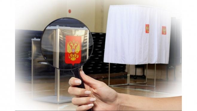 Наблюдателем на выборах президента сможет стать каждый