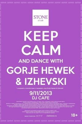 Gorje Hewek & Izhevski постер