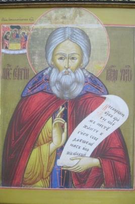 Сергий Радонежский постер