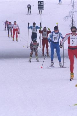 Республиканские соревнования по лыжным гонкам постер