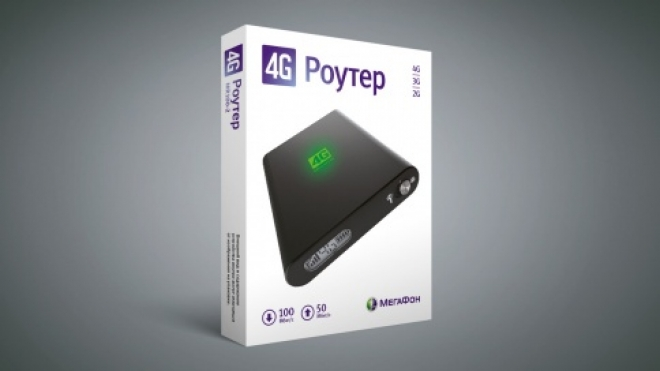Новый 4G-роутер от «МегаФона»: скоростной беспроводной интернет дома и в офисе
