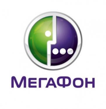 Оплата услуг в Платежном мире RURU – теперь с мобильного счета «МегаФона»