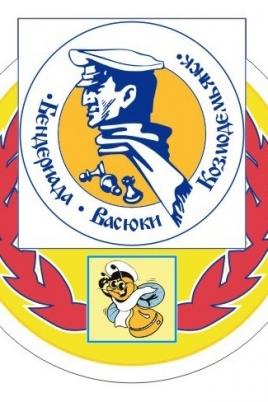 Эстафетный легкоатлетический пробег «Йошкар-Ола – Васюки» постер