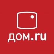 Абоненты «Дом.ru» могут получить запрашиваемую  в контакт-центре информацию в виде SMS