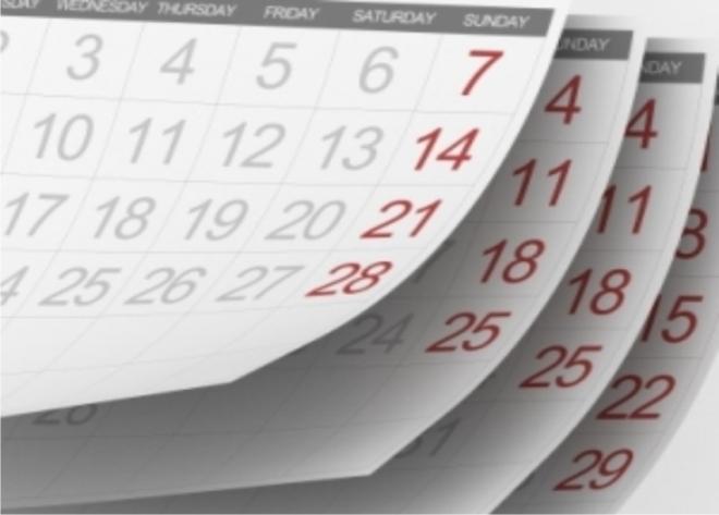 В феврале отдыхаем три дня, в марте — четыре