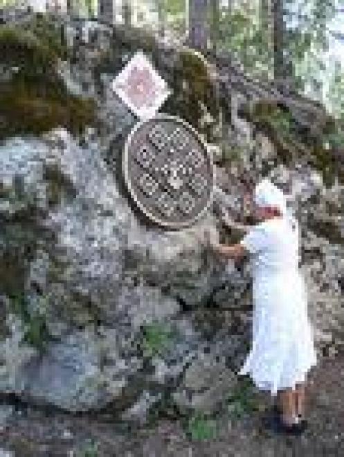 Жители Марий Эл назовут «Имя финно-угорского мира»