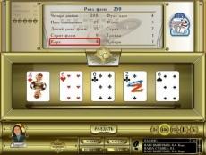Организатор азартных игр за три месяца заработал 5 млн рублей