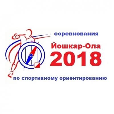 Кубок города Йошкар-Олы по спортивному ориентированию бегом